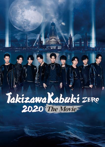 Takizawa Kabuki ZERO 2020 The Movie